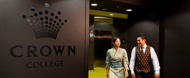Crown casino training christchurch casino accomodation