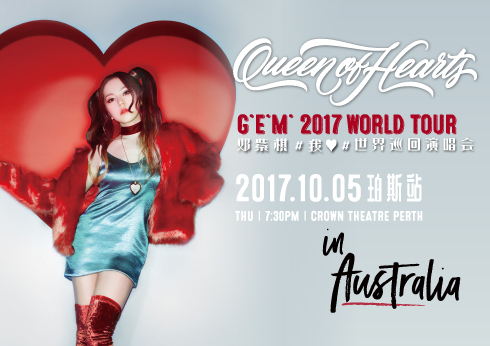 G.E.M - Queen of Hearts World Tour 2017 live at Crown Perth