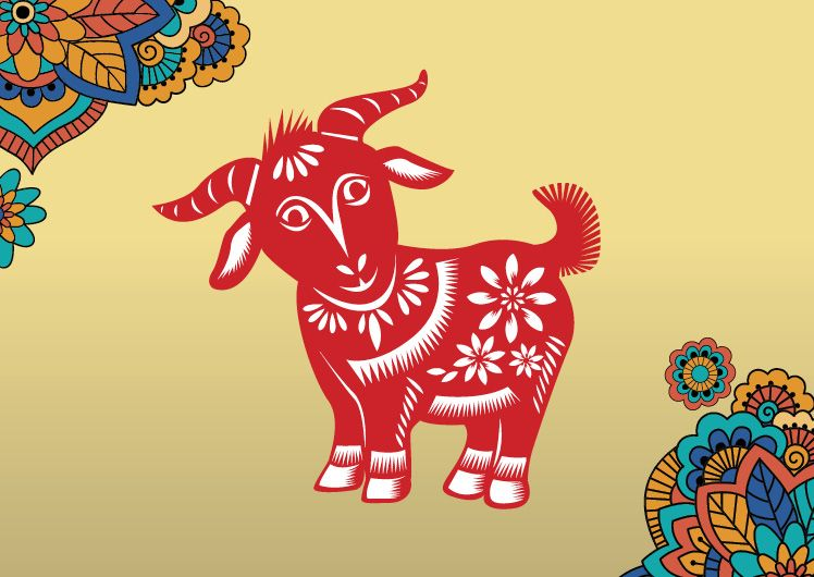 Lunar New Year Zodiacs year of the goat
