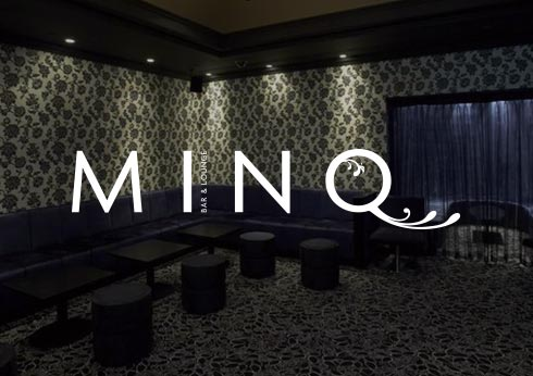 minq bar crown perth